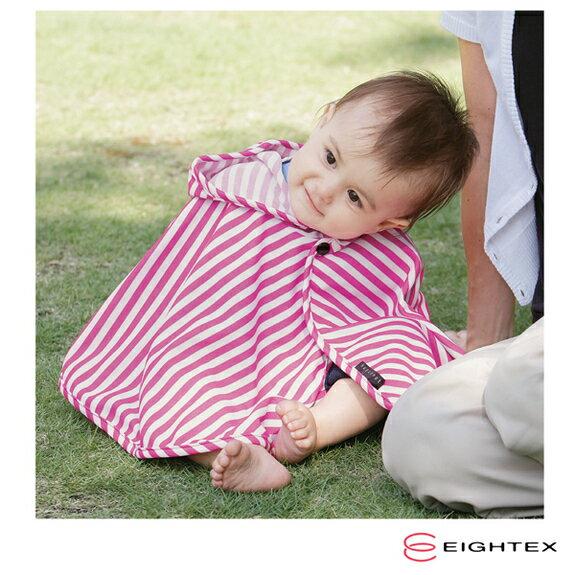 日本【Eightex】涼感型抗UV外出披風-綠色/粉紅/灰色 0
