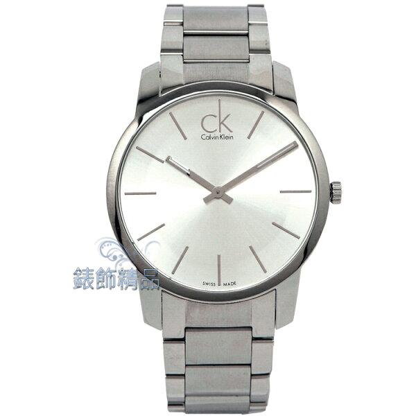 【錶飾精品】CK錶/CK手錶/CK表 經典款 都會型男 生日 禮物 白面鋼帶男錶K2G21126全新原廠正品