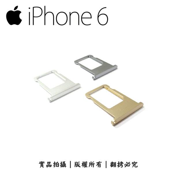 Apple iPhone 6 (4.7吋) 原廠 SIM卡蓋/卡托/卡座/卡槽/SIM卡抽取座