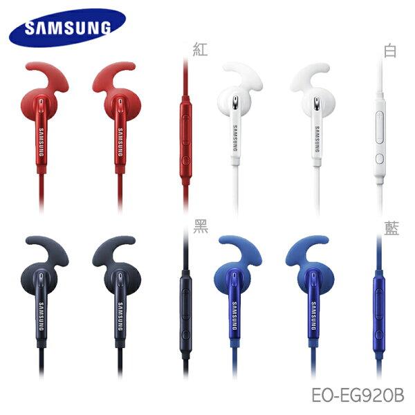 Samsung EO-EG920B 原廠 潮流耳塞式耳機/入耳式/手機/平板/盒裝/Apple iPhone 6/6 Plus/6S/5/5S/BenQ B50/F5/F52/T3/OPPO R7/Plus/5s/N3/ASUS ZenFone ZD551KL/2 ZE550KL/ZE551ML/ZE550ML/ZE500KL/ZE500CL/PadFone S