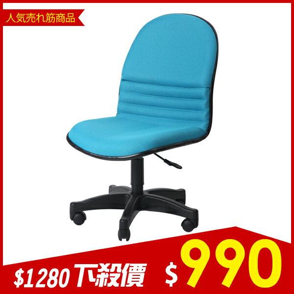 |日本MAKINOU繽紛馬卡龍PU辦公電腦椅-台灣製|日本牧野 免組裝書桌椅 電競專用 牧野丁丁MAKINOU