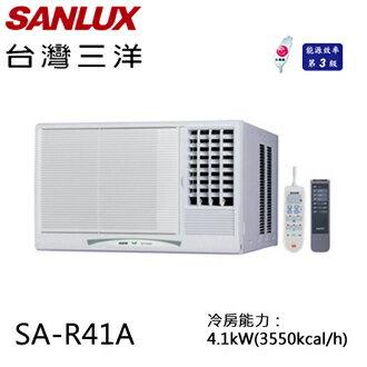 SANLUX SA-R41A 三洋 ( 適用坪數約7坪、3550kcal )三級窗型冷氣機(右吹)【公司貨】