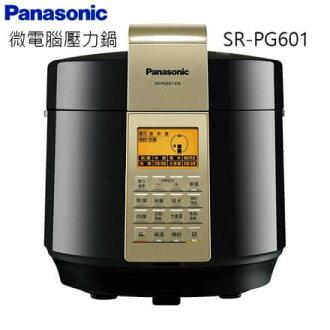 panasonic 国际牌 6公升 微电脑压力锅 sr-pg601
