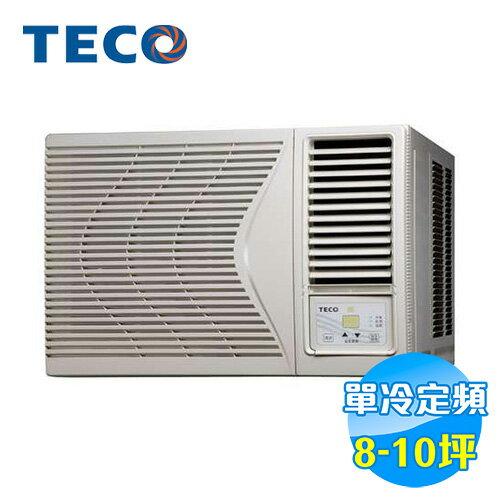 東元 TECO 單冷定頻右吹窗型冷氣 MW56FR1