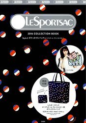 LeSportsac  品牌MOOK 2016年春夏號 Collection 2 附海灘球圖案折疊收納購物袋