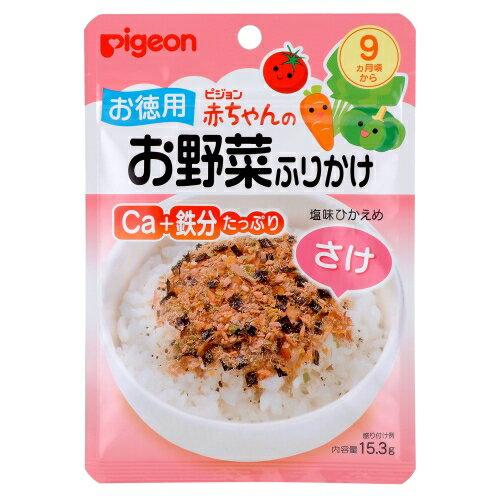 日本【貝親Pigeon】蔬菜鮭魚拌飯料 - 限時優惠好康折扣