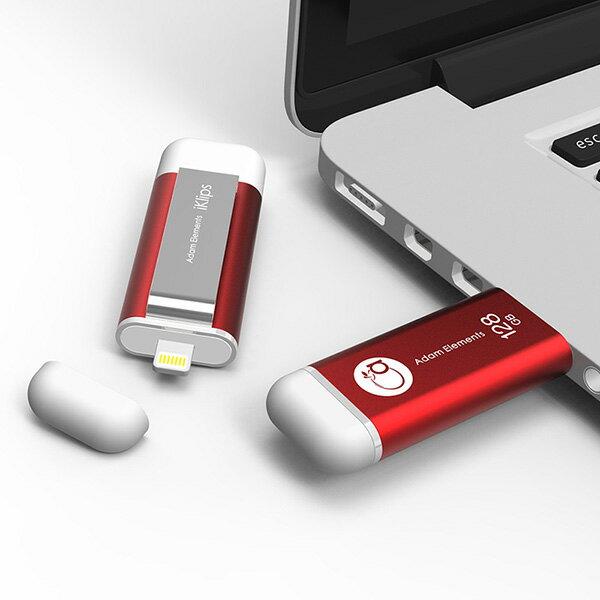【亞果元素】iKlips iOS系統專用USB 3.0極速多媒體行動碟 128GB 紅色 2