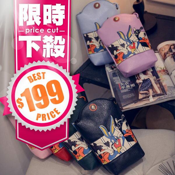 可愛卡通 兔八哥迷你手機包 零錢包 側背包【庫奇小舖】