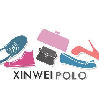 xinwei專櫃鞋包館