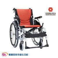 銀髮族用品與保健康揚 鋁合金手動輪椅 舒弧125~S曲面移位型 贈好禮三選一