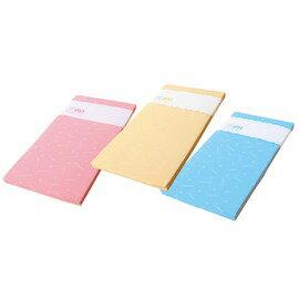 Mam Bab夢貝比 - 好夢熊乳膠加厚母乳小床墊 (粉、黃、藍) 0