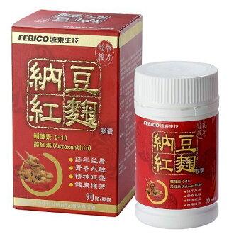 遠東 超級複方納豆紅麴膠囊 500mg/90顆【德芳保健藥妝】