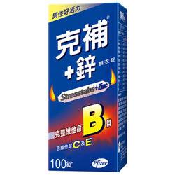 克補 +鋅膜衣錠 100錠【德芳保健藥妝】