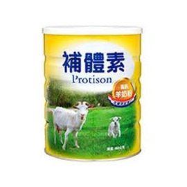 補體素 高鈣羊奶粉 900g*2罐【德芳保健藥妝】
