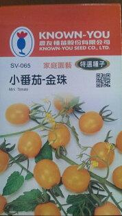 """【尋花趣】小番茄-金珠 農友種苗 """"特選蔬果種子"""" 每包約20粒 保證新鮮種子"""