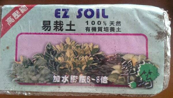 【尋花趣】易栽土 100%天然有機椰纖 園藝用 650公克/包