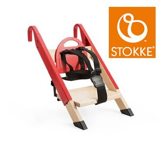 Stokke Handy Sitt 攜帶式餐椅【紅色】(訂購前請先來電洽詢) - 限時優惠好康折扣