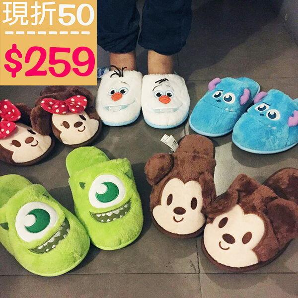 小熊日系* 迪士尼造型拖鞋 絨毛室內拖鞋 拖鞋 保暖拖鞋 絨毛拖鞋 綿拖 米奇米妮 奇奇蒂蒂