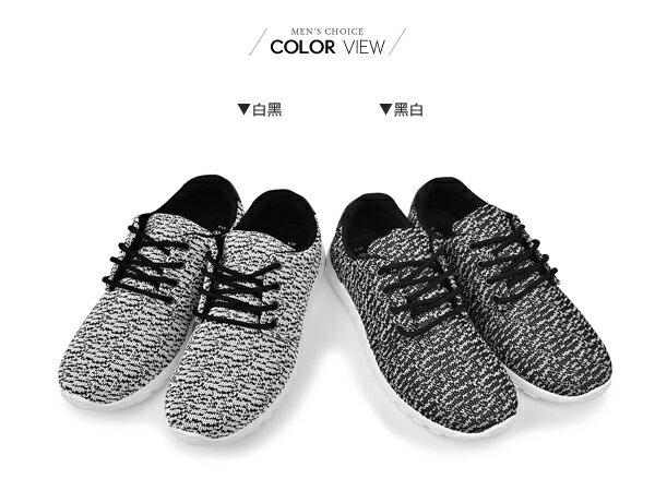 ☆BOY-2☆【NKP-SP146】慢跑鞋 混織配色運動鞋 1