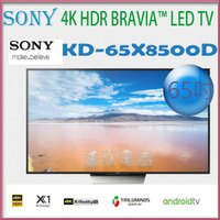 SONY 索尼推薦到至12/26註冊送贈品【SONY~蘆荻電器】全新【SONY BRAVIA 4K HDR液晶電視】 KD-65X8500D