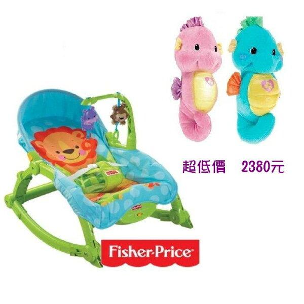*美馨兒*Fisher-Price 費雪-可愛動物可攜式兩用安撫躺椅+聲光安撫海馬(2色可選) 2380元(來電或來店另有贈)