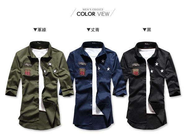 ☆BOY-2☆ 【PPK87015】七分袖襯衫美式潮流星星電繡 2
