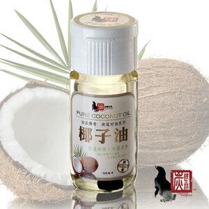 《炭道健康》冷壓椰子油(550ml/入)