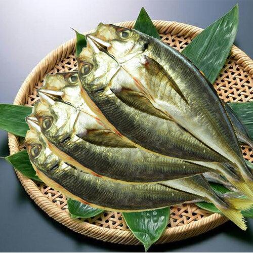 【日式燒烤切片】竹莢魚一夜干10尾組(1尾/包)