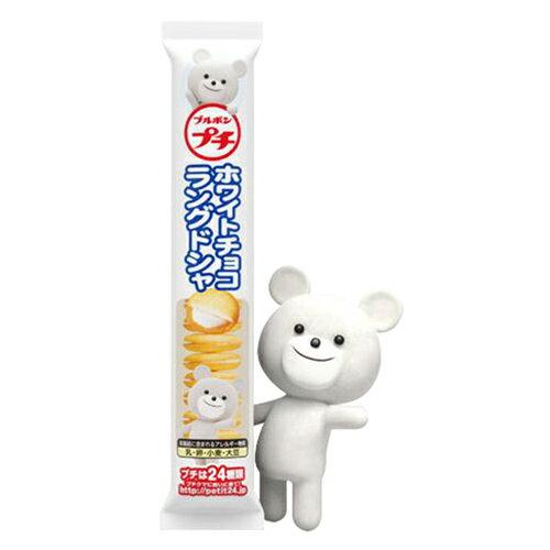 Bourbon北日本白巧克力迷你夾心餅(47g)