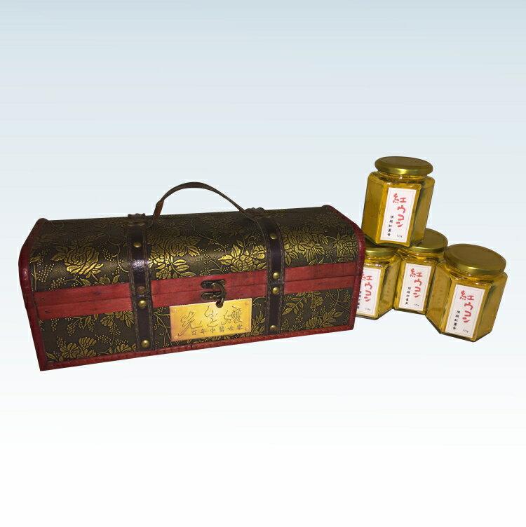 【紅薑黃粉 (125g) 4罐裝 皇室珍藏禮盒】 0