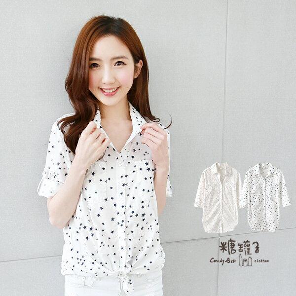 糖罐子滿版印圖口袋反釦襯衫→現貨+預購【E36903】 0