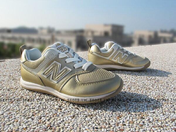 Shoestw【KS574GDI】NEW BALANCE 574 童鞋 運動鞋 小童 金色 香檳 皮革