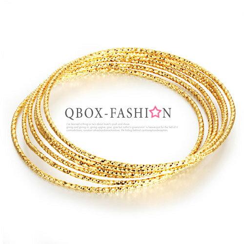 《 QBOX 》FASHION 飾品【W2015N460】 精緻多環自由組合鍍18K金手鍊/手環 (一組5環)
