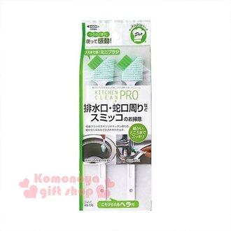 〔小禮堂〕MAMEITA 日製排水口周圍清潔刷《2入.白.綠刷頭》