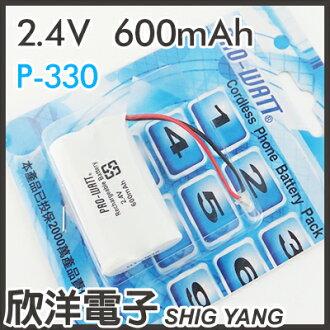 ※ 欣洋電子 ※ PRO-WATT 無線電話電池 萬用接頭 2.4V 600mAh (P-330)AA*2