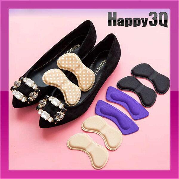 柔軟舒適泡棉鞋碼防磨不起水泡調整後跟貼-蝶形不挑色【AAA0644】