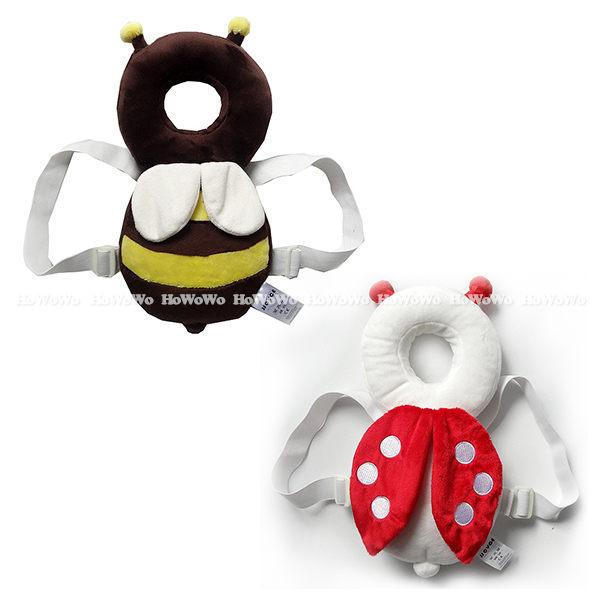 寶寶枕 嬰兒枕 頭部保護墊 學步護頭枕 翅膀防摔墊 SS11601