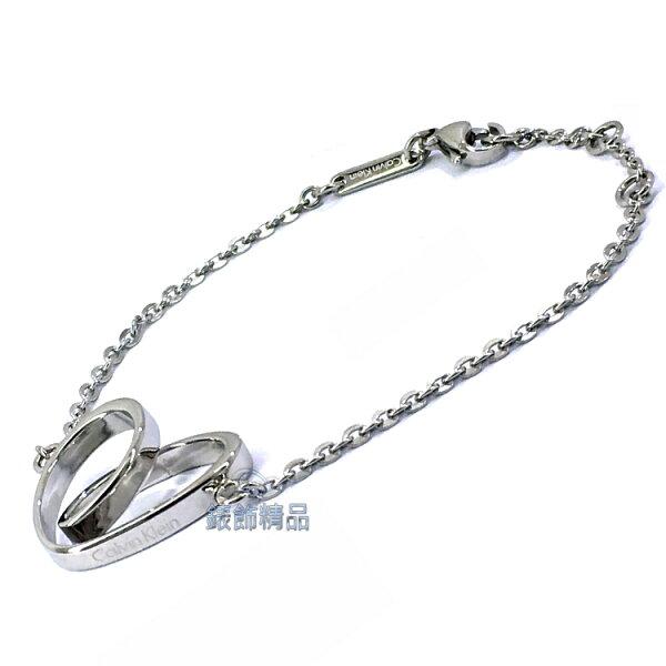 【錶飾精品】CK飾品 ck女性手鍊 316L白鋼 KJ5AMB000100-心型 全新原廠正品 生日情人禮物