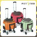 《沛德奧Petstro》地平線號 加大型 寵物拉箱/外出籠(211) 0