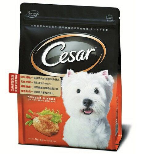 ★ 汪咪堡寵物★西莎低脂火雞與高纖蔬菜1kg