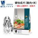 美國VF魏大夫健怡成犬(雞+米)適合肥胖犬 1.5kg 0