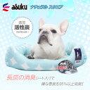 ASUKU活性炭除臭四方立體墊-天空藍(四季皆可用) 0