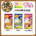 日本CIAO寒天肉泥15gx4入 0
