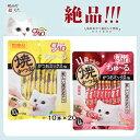 日本CIAO鰹魚量販包(12gX10入)挑嘴貓最愛 0