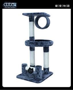 ★ 汪咪堡寵物★寵愛物語CT11馬戲團貓跳台