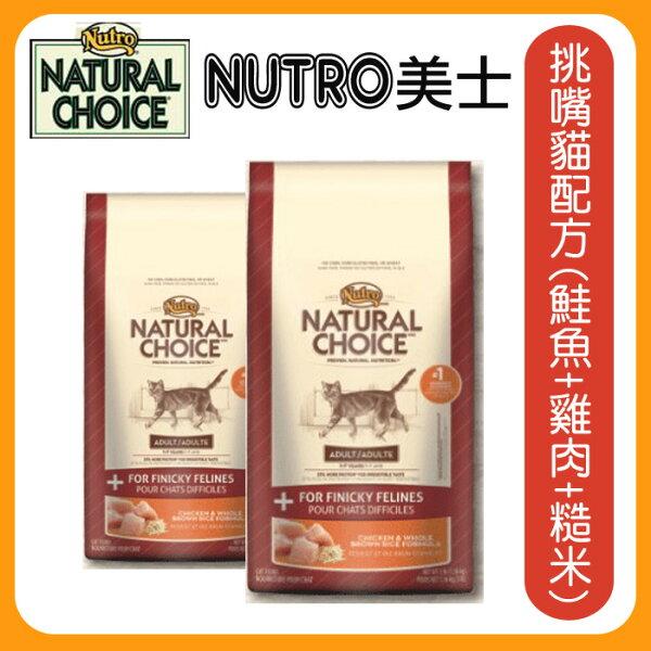 NUTRO美士挑嘴貓配方(鮭魚+雞肉+糙米)17kg