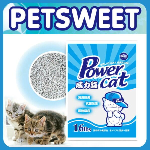 (貓)威力貓粗砂7公斤(16磅)