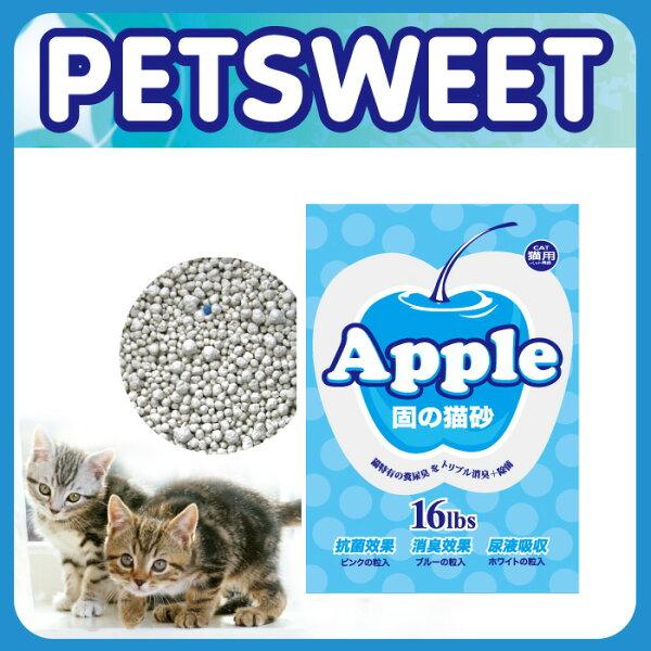 (貓)APPLE粗球砂7公斤(16磅)