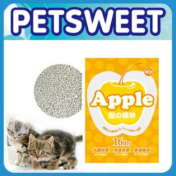 (貓)APPLE細球砂7公斤(16磅)