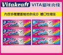 《VITA貓快餐肉條》一盒(60條) 0